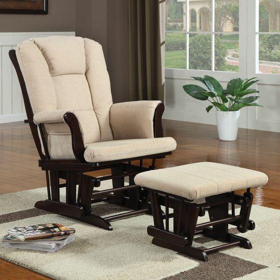 Light beige glider chair w/ ottoman