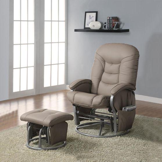 Glider beige chair + ottoman