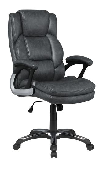 Gray leatherette office / computer chair