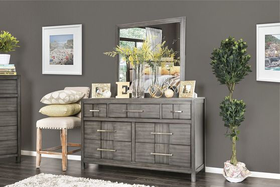 Stylish and affordable light gray dresser