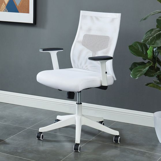 White contemporary office chair