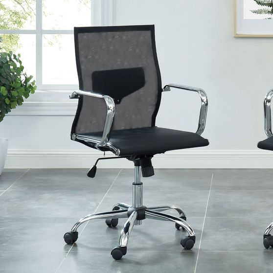 Black Ursa Contemporary Office Chair