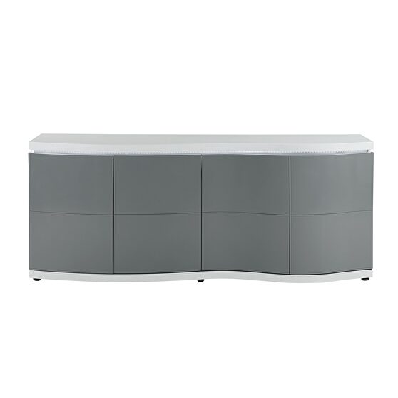 Gray / white contemporary buffet
