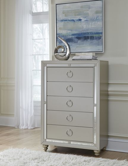 Gray/mirrored casual style modern chest