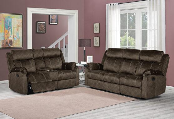 Domino coffee printed microfiber reclining sofa