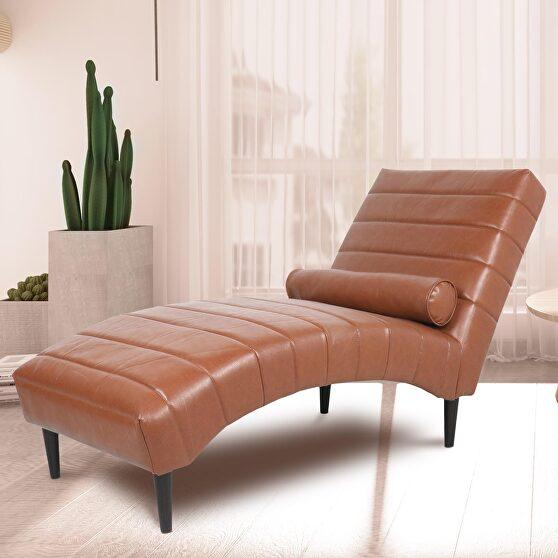 Brown luxury pu modern chaise lounge