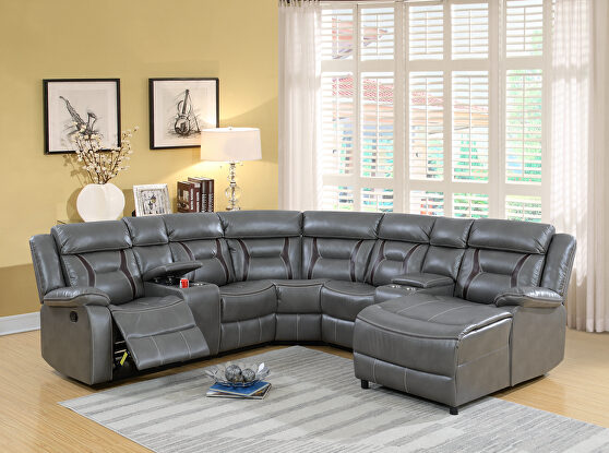 Gray gel leatherette 5-pcs reclining sectional sofa