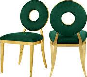 Carousel (Green)